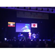 Maggie先生【ミャンマー語(ビルマ語) 英会話 - 東京都 埼玉県】