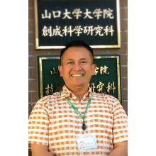 TunAhmad先生【インドネシア語 英会話 - 岩手県】