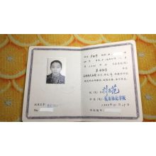 Yin先生【中国語(北京語) 英会話 - 沖縄県】